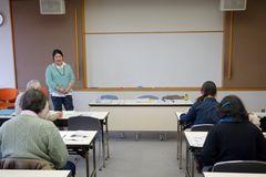 中国語教室学楽 京都国際交流会館教室