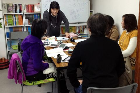 中国語教室学楽 京都四条教室